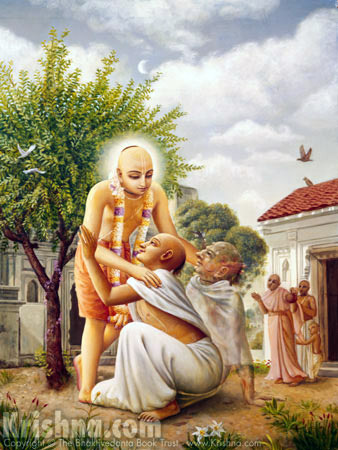 Radhanatha Swamy on Pridelessness of Vasudeva the leper
